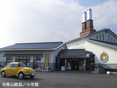青山剛昌ふるさと館 写真