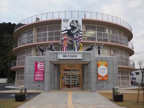 円形劇場 くらよしフィギュアミュージアム 写真
