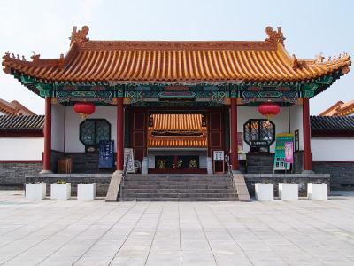 中国庭園 燕趙園 写真