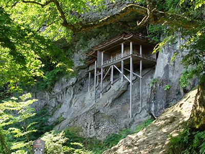 三徳山 写真